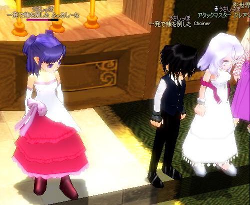 結婚レポ2
