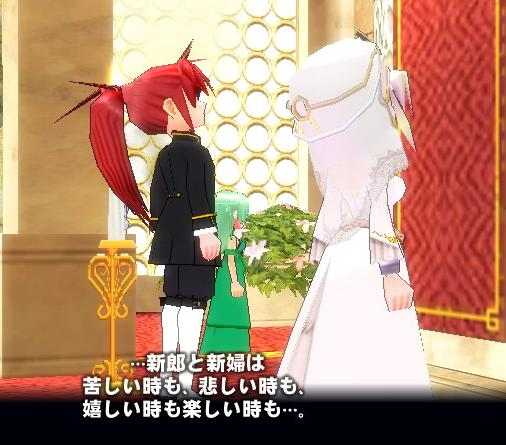 結婚レポ8