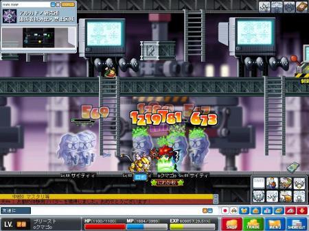 Maple101003_205723_convert_20101003230141.jpg