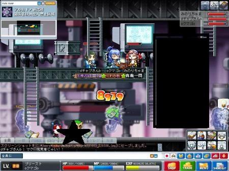 Maple101003_220347_convert_20101003225401.jpg