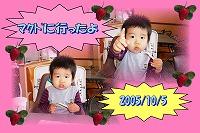 20051005214453.jpg
