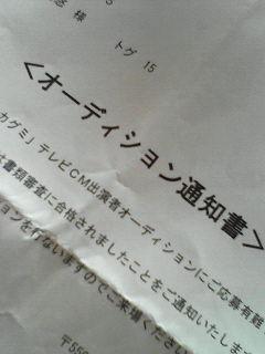 200705271044000.jpg