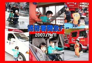 20071111141725.jpg