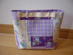Bag in 1