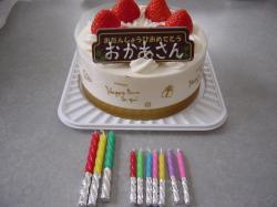 my誕生日