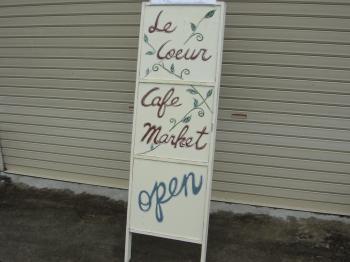 ル・クールカフェ