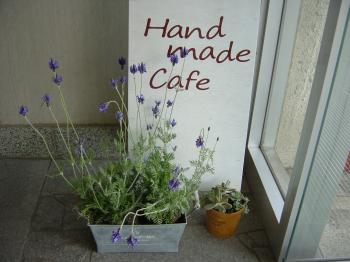 handmadecafe1