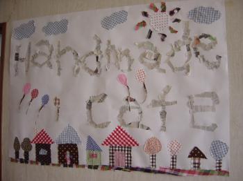 handmadecafe2
