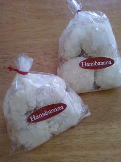 hanabananaさん
