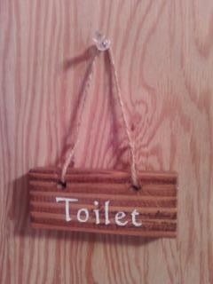 トイレプレート2