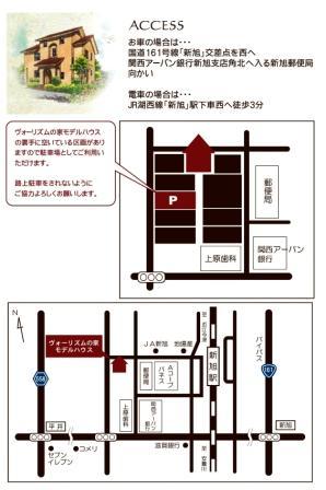 てづくり雑貨屋地図
