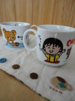 コーヒーtime2