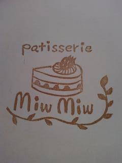 miwmiwさん