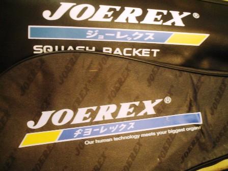 joerex.jpg