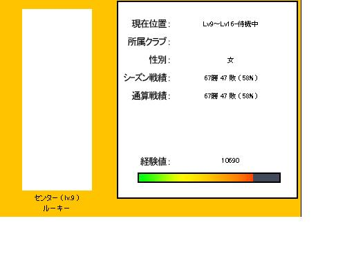 20060307012857.jpg