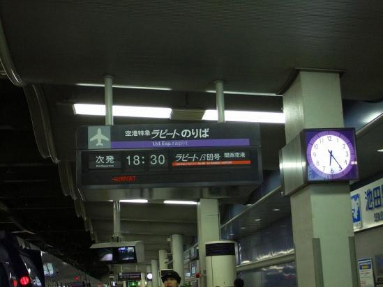 DSCF0114_20101102122218.jpg