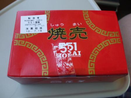 DSCF9356_20100808130920.jpg