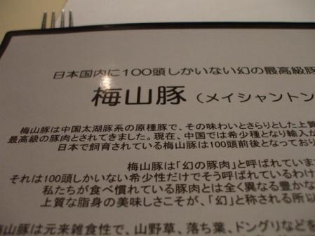 DSCF9424_20100622102838.jpg