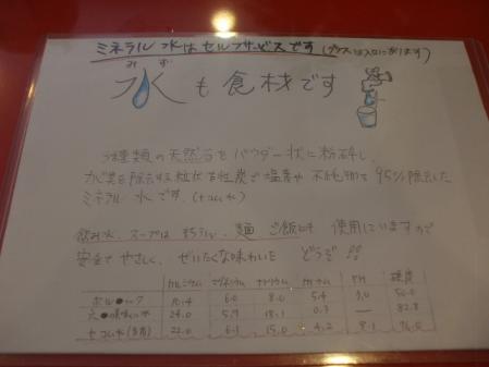 DSCF9431_20100901111656.jpg