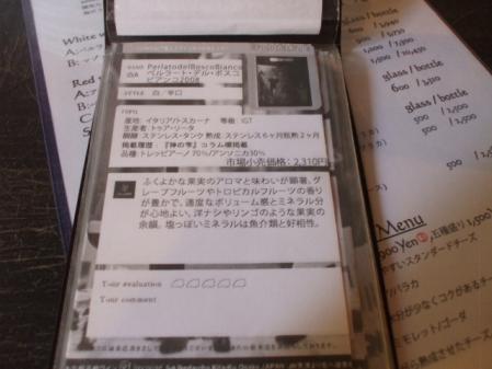 DSCF9443_20100622102607.jpg