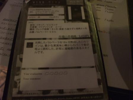 DSCF9448_20100622102609.jpg