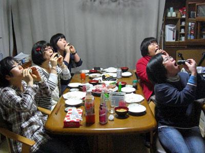 12 2/3 恵方巻き