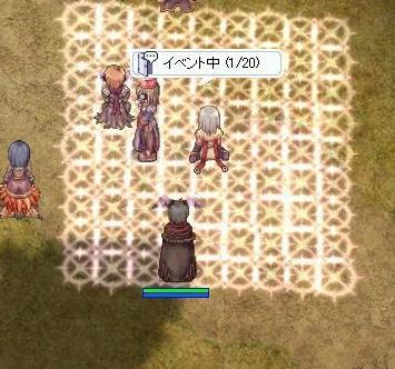 20050711054422.jpg