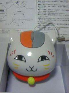 全サニャンコ先生マウス1