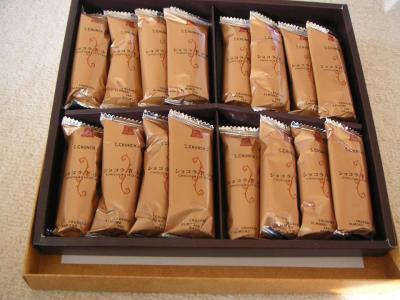 ルタオ ショコラド小樽 2