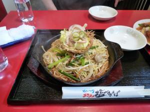 中華レストラン 英華 2