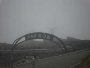 襟裳岬 2