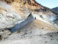 地獄谷 11