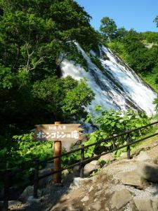オシンコシンの滝 3