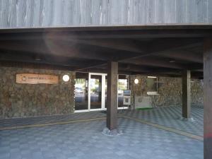 知床世界遺産センター 1