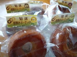 窯焼きドーナッツ