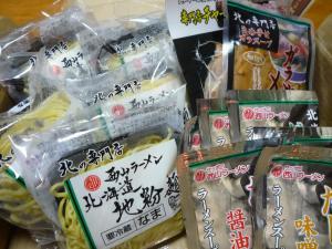 菊水ラーメンセット
