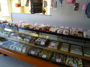 長尾菓子店 4