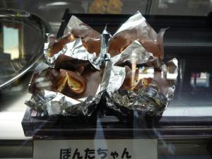 長尾菓子店 2