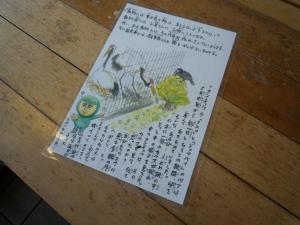 円山動物園 6