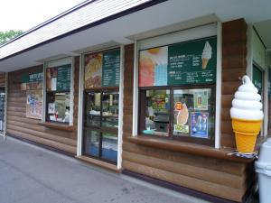 円山動物園 9