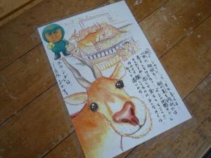 円山動物園 8