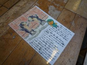 円山動物園 7