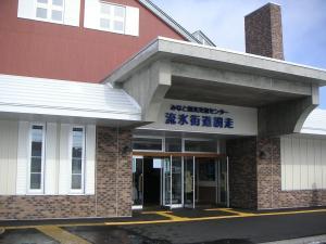 網走道の駅