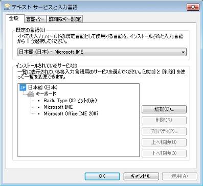 WS000001_20111228132749.jpg