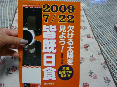 P1130990.jpg