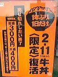 05-02-11_12-54.jpg