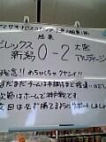 05-03-21_15-19~00.jpg
