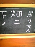 05-04-23_13-06.jpg