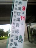 05-09-10_12-59.jpg
