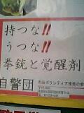 05-10-12_12-37.jpg